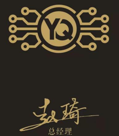 徐州轶群信息科技有限公司