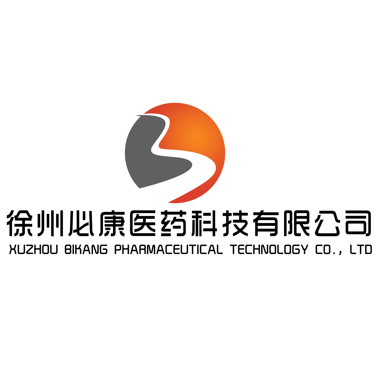 徐州必康医药科技有限公司
