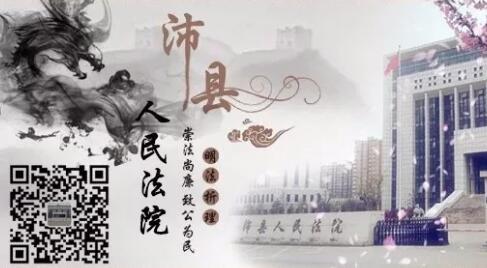 沛县人民法院公开招聘编制外工作人员