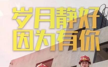 沛县消防救援大队招聘基层中队灭火战斗员